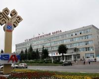 Чебоксарский электроаппаратный завод