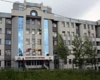 ИФНС России по г. Чебоксары